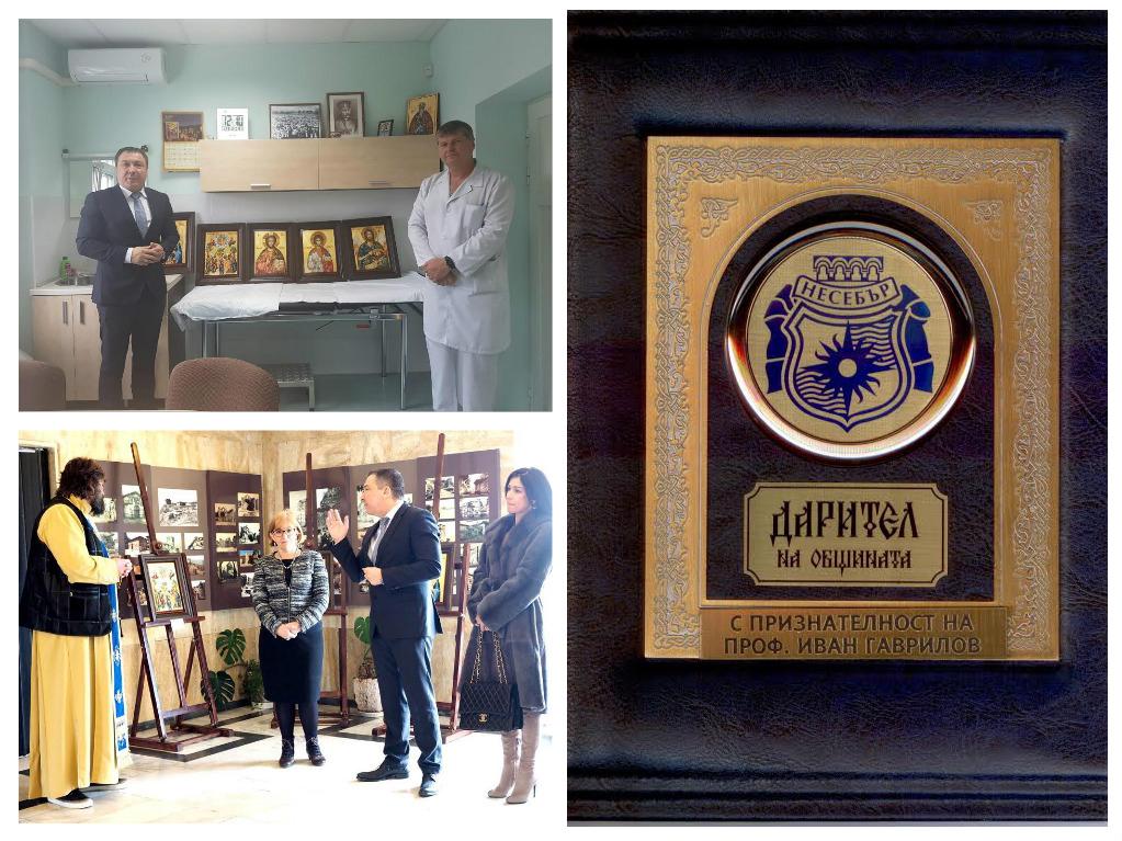 Проф. д-р Иван Гаврилов дари икони в Несебър
