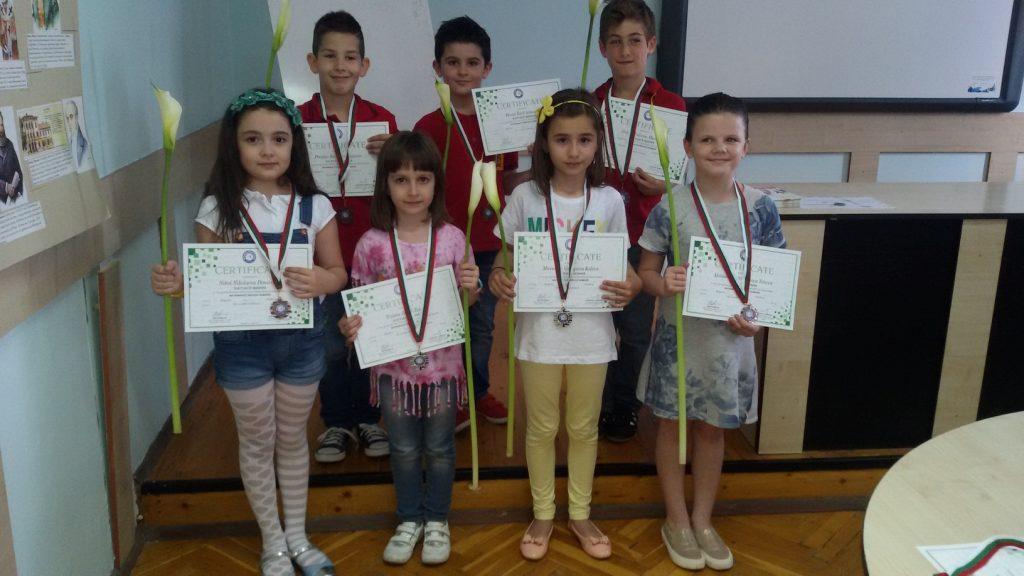 Ученици от Несебър с призови места
