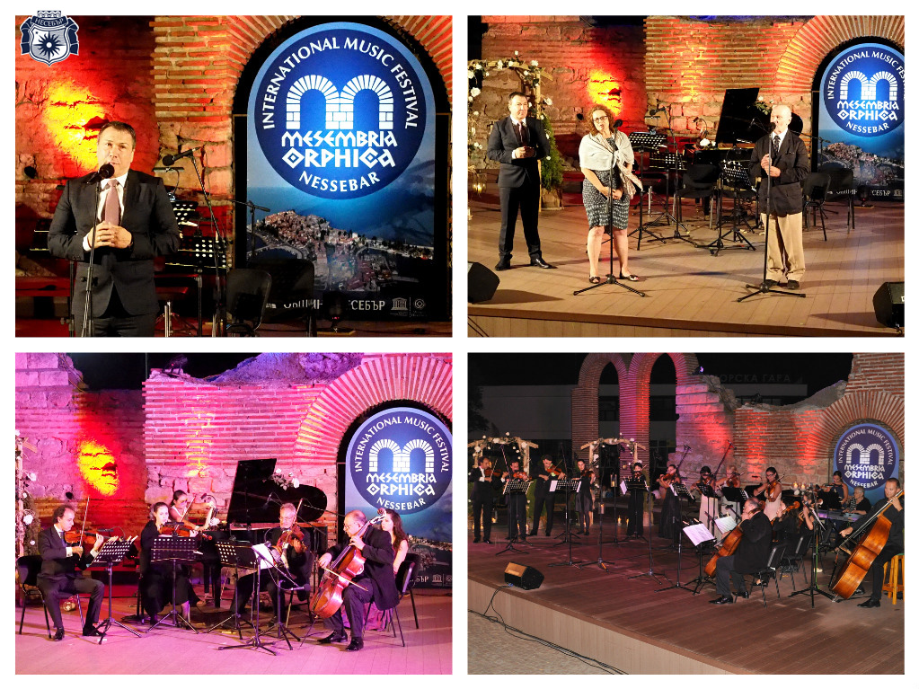Фестивалът за класическа музика