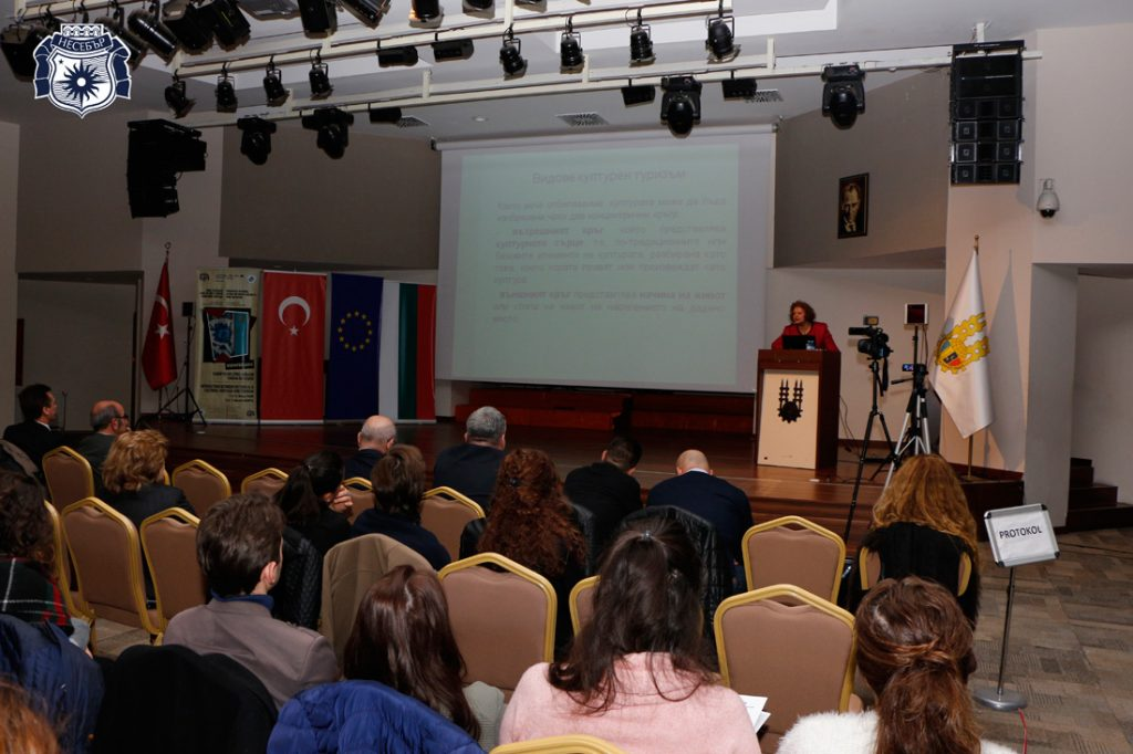 Представители на Община Несебър взеха участие в туристическа конференция в Одрин