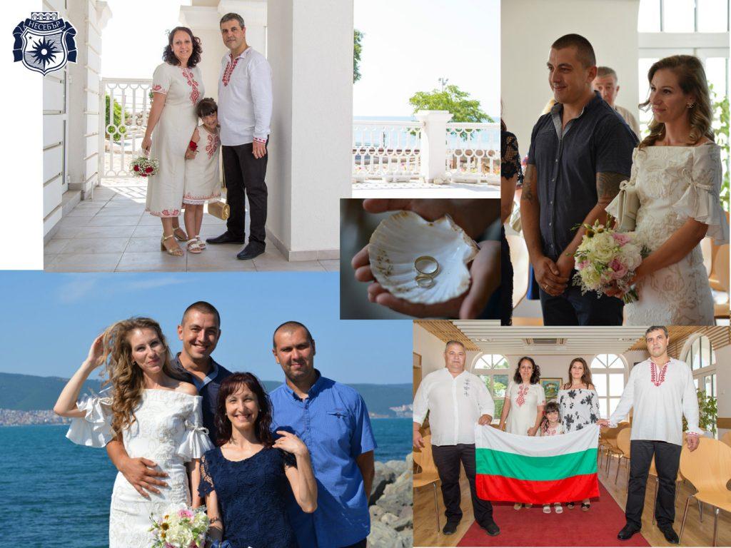 сватбен туризъм