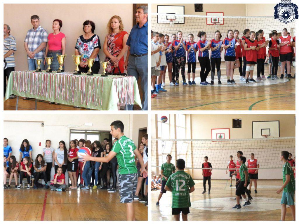 Волейболен турнир в памет на Иван Владков се състоя в Несебър