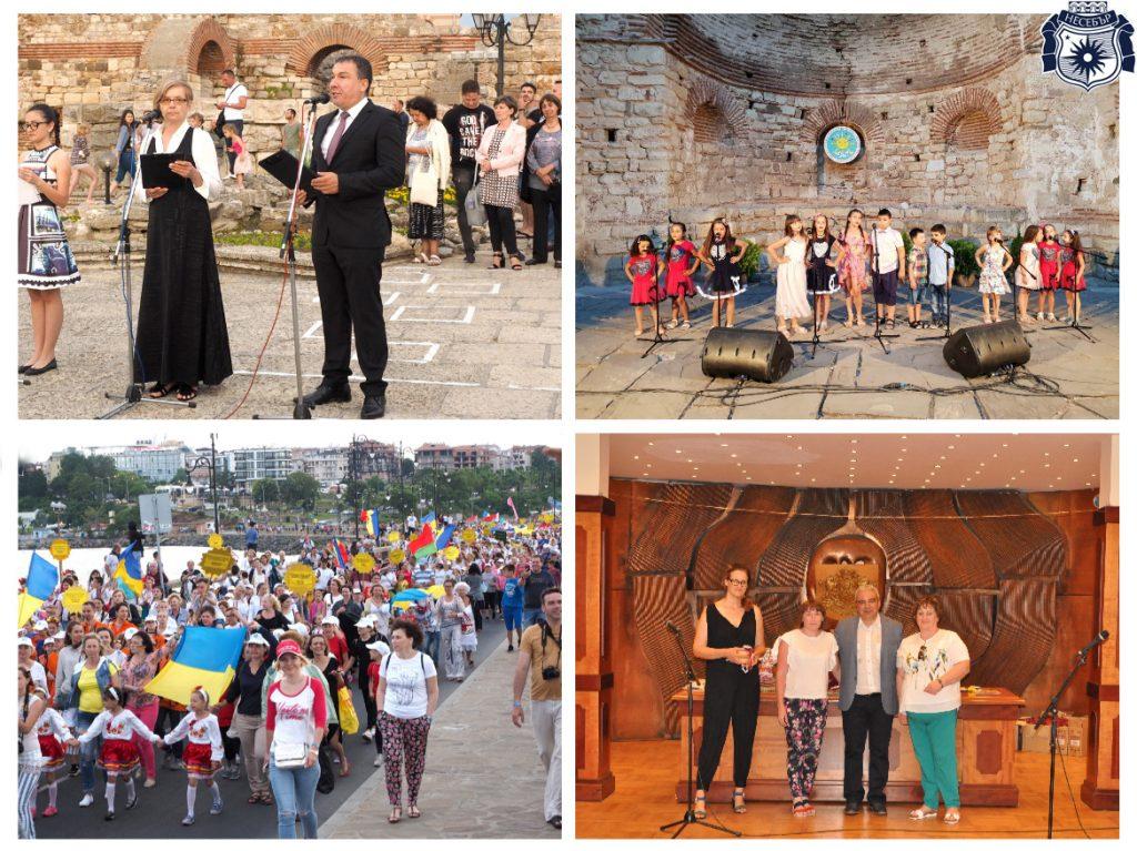 фестивал в града на ЮНЕСКО