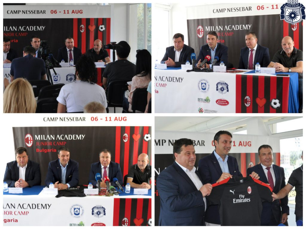 Несебър посреща Milan Academy Junior Camp през август