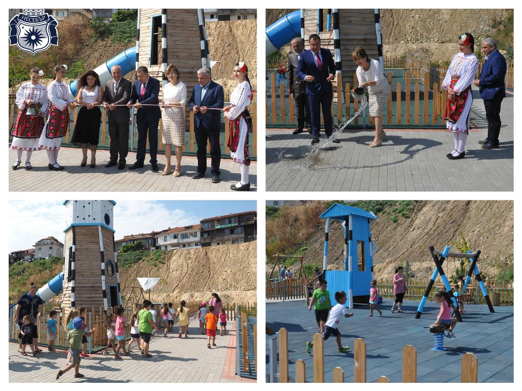 """В Стария Несебър откриха детски площадки, финансирани от """"Шел"""""""
