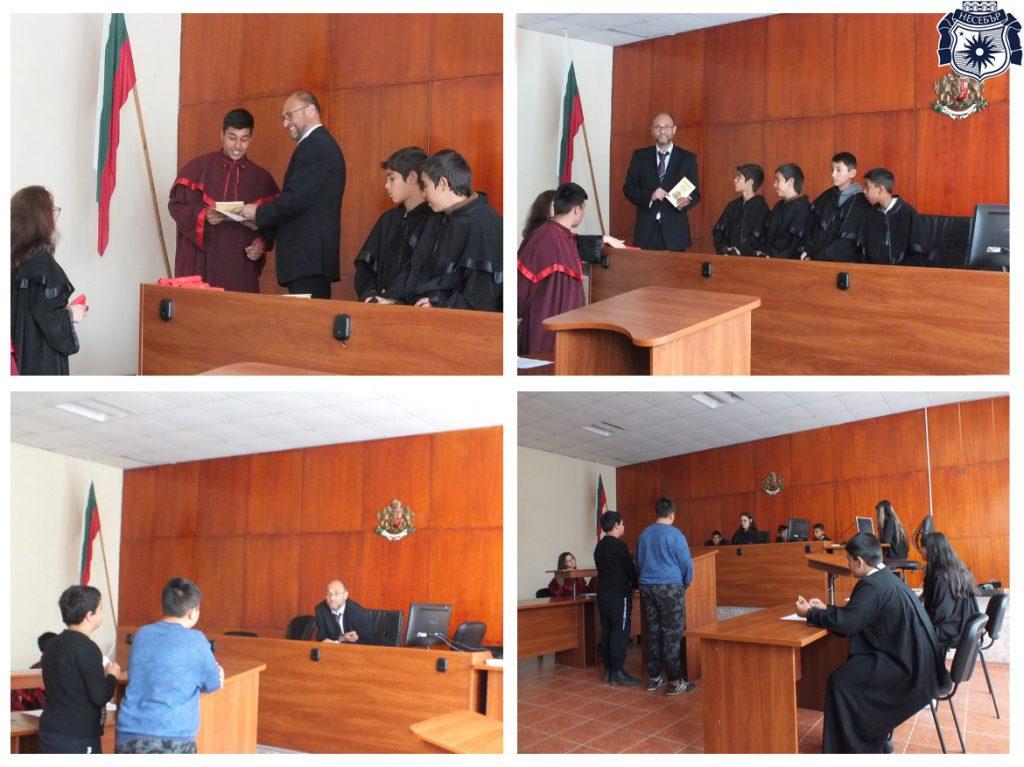 симулиран съдебен процес